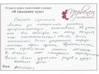 Otziv10