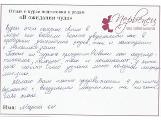 Otziv11